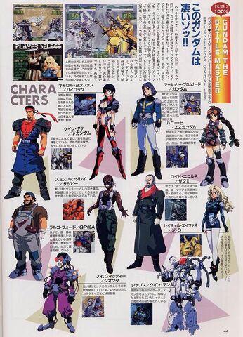 File:The Battle Master.jpg