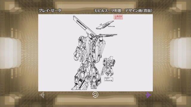 File:Gray Zeta 02.jpg