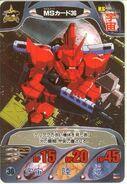 Gundam Combat 40