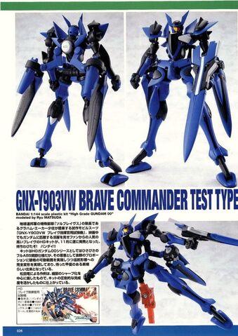 File:HG00 Brave Commander Test Type.jpg