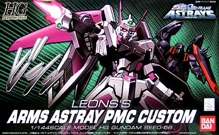 File:Hg seed-56 leons's arms astray pmc custom.jpg