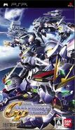 SD Gundam G Generation Portable Front Cover