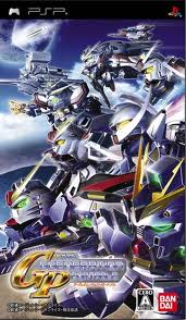File:SD Gundam G Generation Portable Front Cover.jpeg