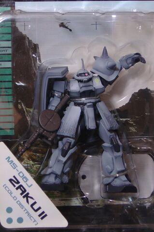 File:06J Commander Cold District.jpg