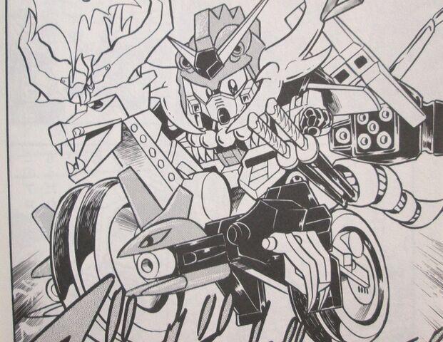 File:Gundam Boy 08.jpg
