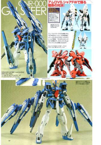 File:Sefer Rasiel Gundam Rasiel1.jpg
