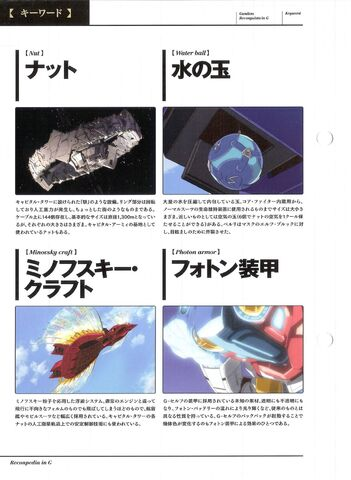 File:Page 061.jpg