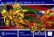Superior Kaiser Z NT Prologue