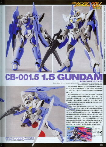 File:1.5 Gundam SRW.jpg
