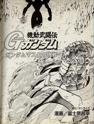 File:Gundam Mask.jpg