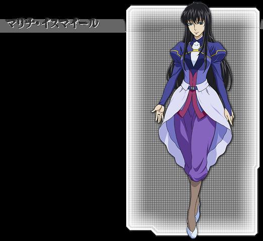 File:Gundam 00 Movie Marina Ismail.png