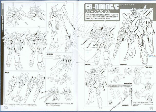 File:Gundam 00 Reborns Gundam Lineart.jpg