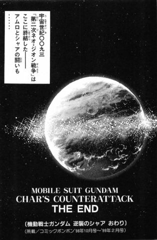 File:Mobile Suit GundamChar's CounterattackA189.jpg