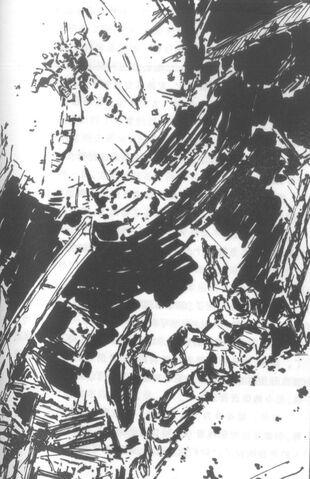 File:Stardust Memory Novel 009.jpg