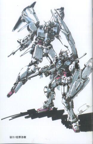 File:Stardust Memory Novel 016.jpg