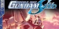 Mobile Suit Gundam SEED (Novel)
