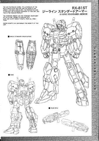 File:SENKI0081 vol01 0160.jpg