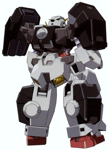 File:GN-005 - Gundam Virtue - Back View.jpg