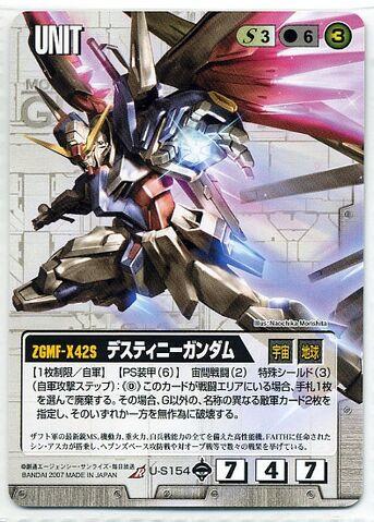 File:ZGMF-X42S - Destiny Gundam - Gundam War Card.jpg