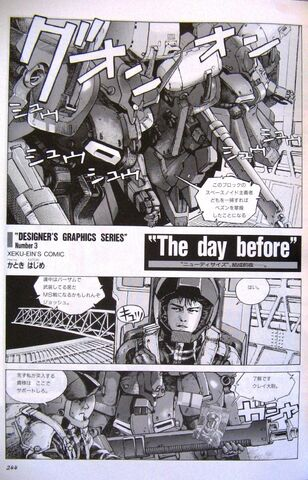 File:Gundam Sentinel - The Battle of Real Gundam 310.JPG