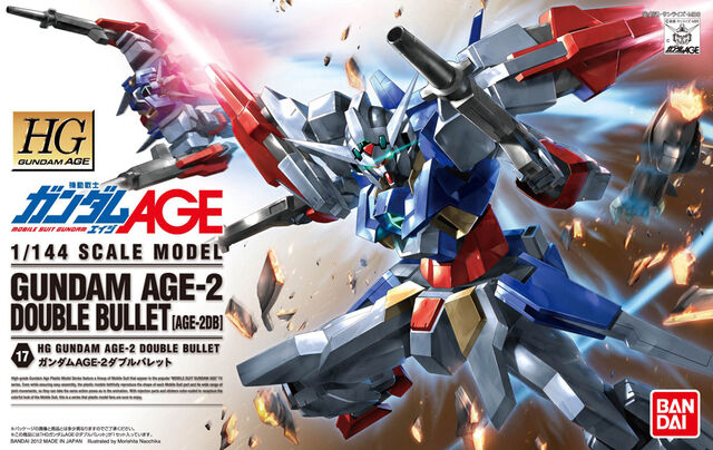File:Hg age-2 double bullet boxart.jpg