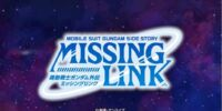 Mobile Suit Gundam Side Story: Missing Link