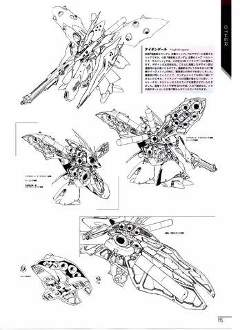 File:Beltorchika's Children Yanase 02.jpg