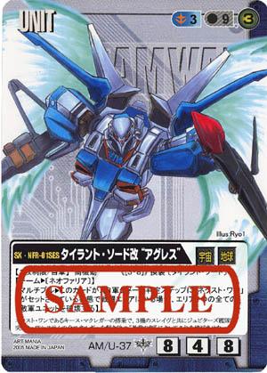 File:BU-SX-NFR-01SES.jpg