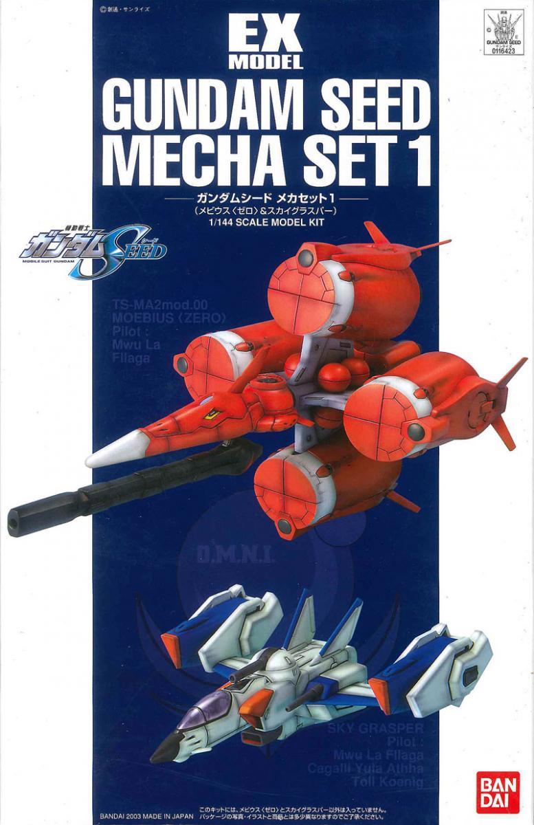 File:EX-SEED-MechaSet.jpg