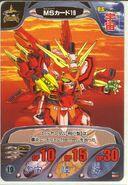Gundam Combat 10
