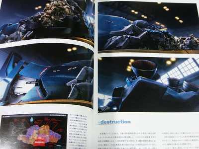 File:Gundam MS Graphica 11.jpg