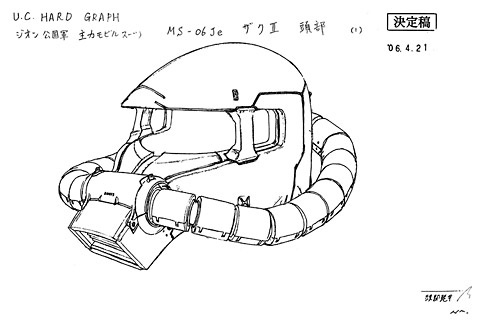 File:MS-06Je Hard Graph.jpg