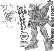 Cross Bone Gundam