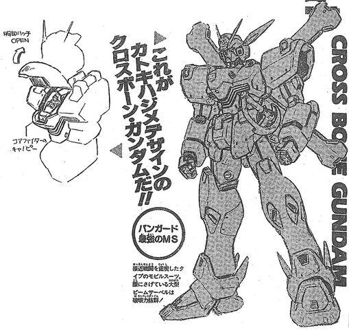 File:Cross Bone Gundam.jpg