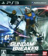Gundam Breaker - PS3 - front