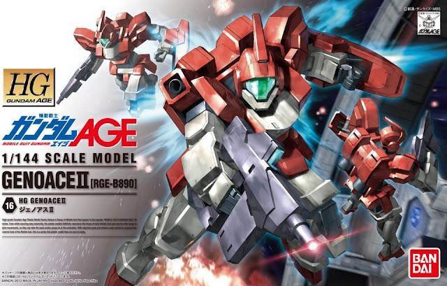 File:Hg genoace ii boxart.jpg