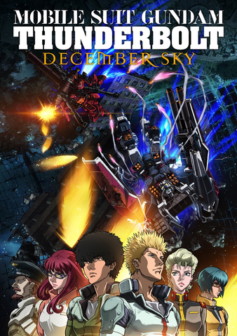 File:Mobile Suit Gundam Thunderbolt December Sky Key Visual 1.png
