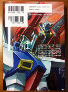 Mobile Suit V Gundam Project Exodus
