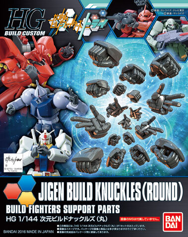 File:HGBC Jigen Build Knuckles (Round).jpg