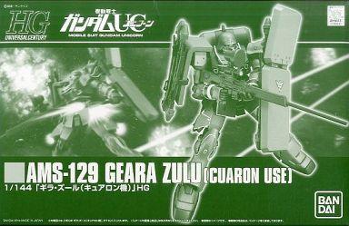 File:HGUC HGUC Geara Zulu (Cuaron Use).jpg