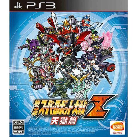 File:Dai3ji-super-robot-taisen-z-tengokuhen-392187.18.jpg