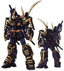 File:GundamMK2.jpg