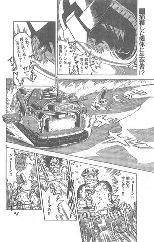 File:Gundam Thunderbolt Side Story Scans 6.jpg