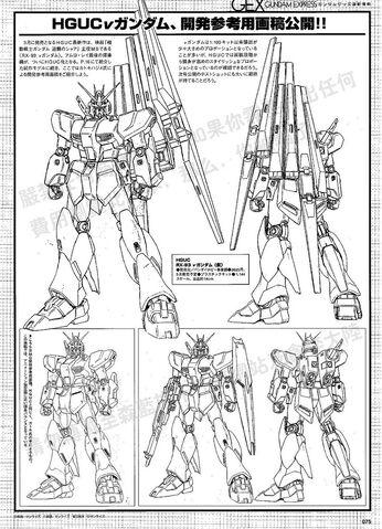 File:RX-93.jpg