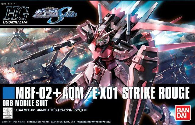 File:HG Aile Strike Rouge Boxart.jpg