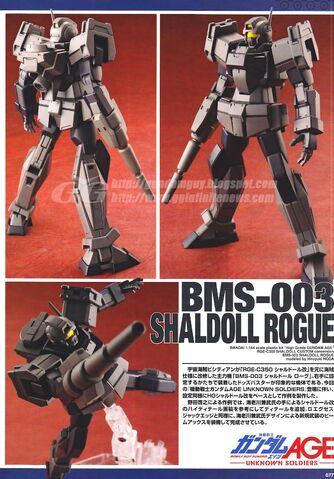 File:Shaldoll Rogue P1.jpg
