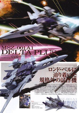 File:DeltaPlusMG1.jpg