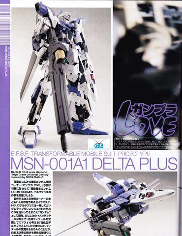 File:DeltaPlusProto1.jpg