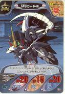 Gundam Combat 35