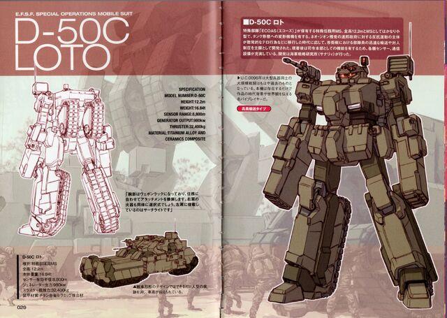 File:D-50C - Loto - SpecTechDetailDesign.jpg